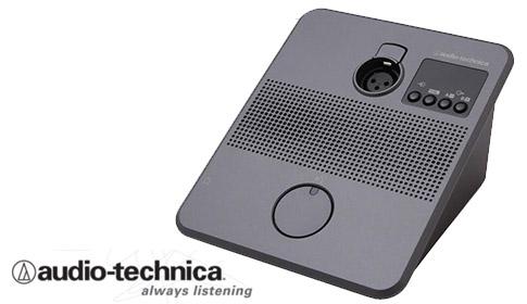 Audio-Technica ATUC-50INT