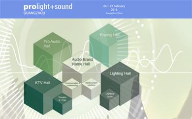 Prolight + Sound Guangzhou 2019