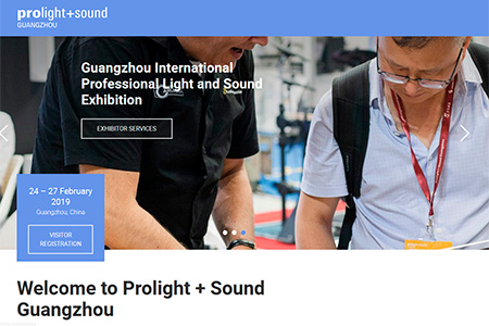 Prolight + Sound Guangzhou 2019 china