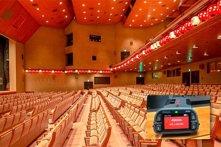 riedel japón teatro nacional