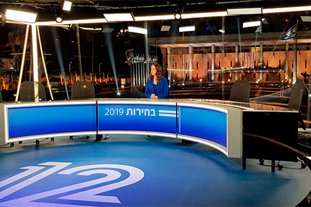 Robe en Israel