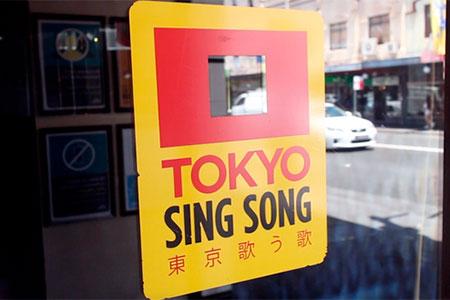 Pioneer Pro Audio en Tokyo Sing Song club